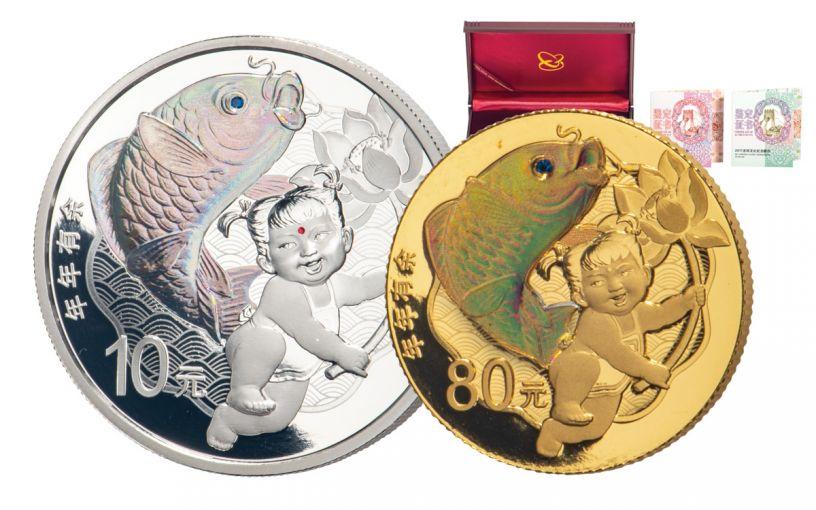 2017 China Silver & Gold Auspicious Surplus 2-pc Proof Set