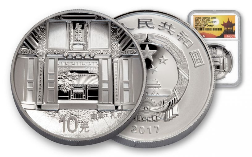 2017 China 30 Gram Silver Kong Family Mansion NGC PF69UC- First Release