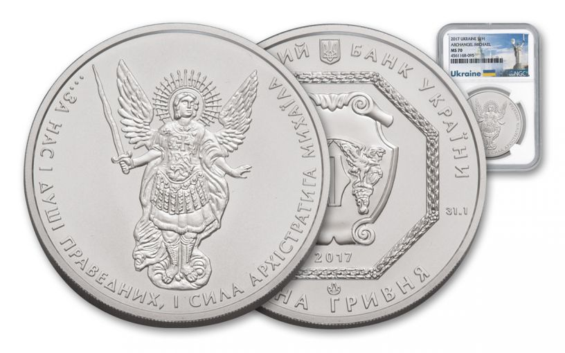 2017 Ukraine 1-oz Silver Archangel Michael NGC MS70