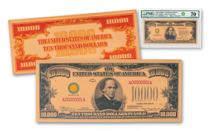Smithsonian Series 1934 $10,000 24K Gold Certificate PMG Gem Unc 70