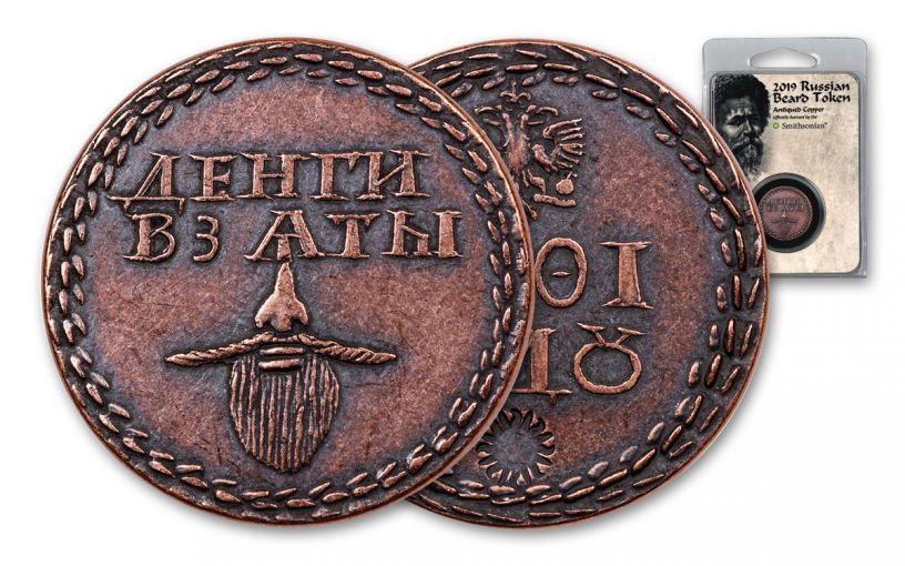 2019 Smithsonian Copper Russian Beard Token Antiqued BU