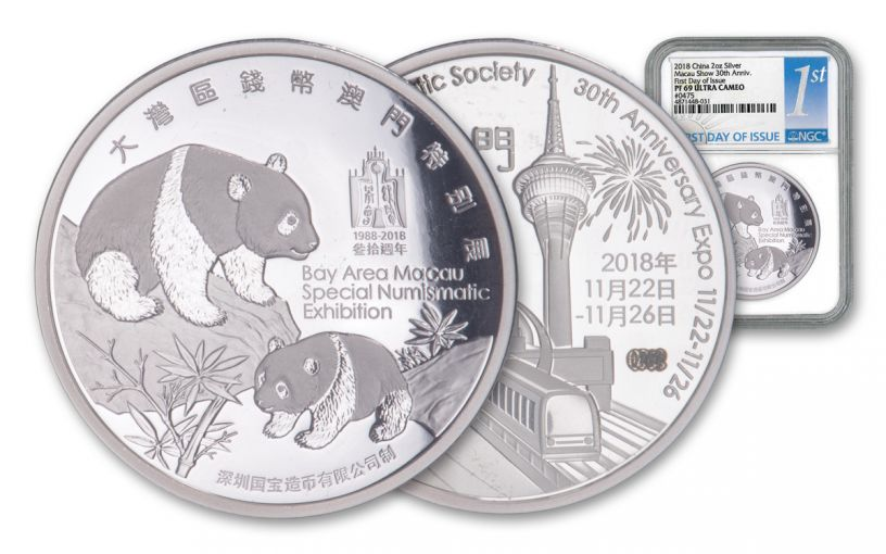 China 2018 2-oz Silver Macau Numismatic Society Expo Show Panda NGC PF69UC First Day of Issue