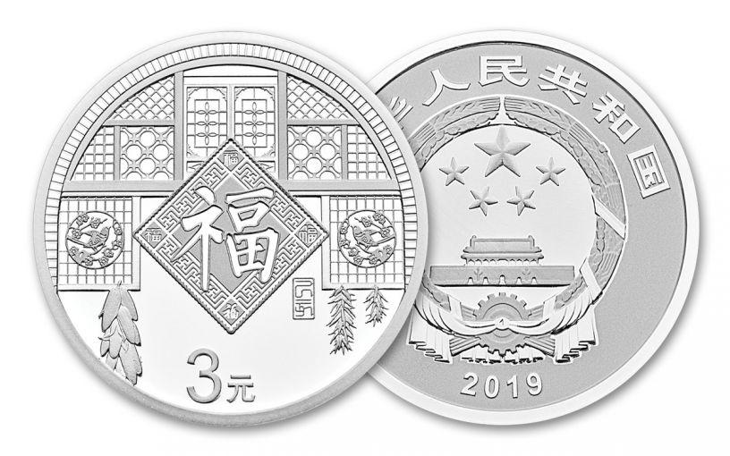2019 China 8 Gram Silver New Year Celebration BU with Book