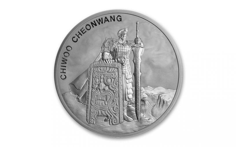 2019 South Korea 1-oz Silver Chiwoo Cheonwang Medal BU