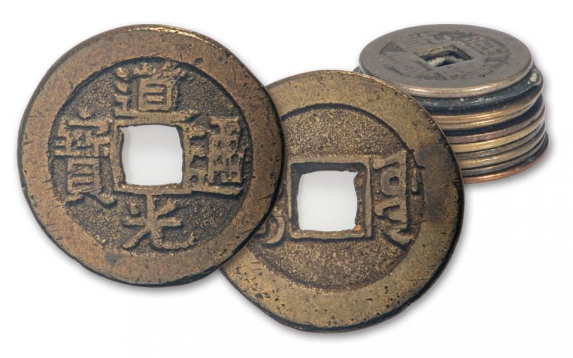 1200s–1800s China Copper Cash 10-Coin Set with Pouch