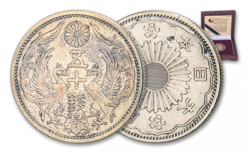 1922–1938 Japan Silver 50 Sen Circulated w/Box