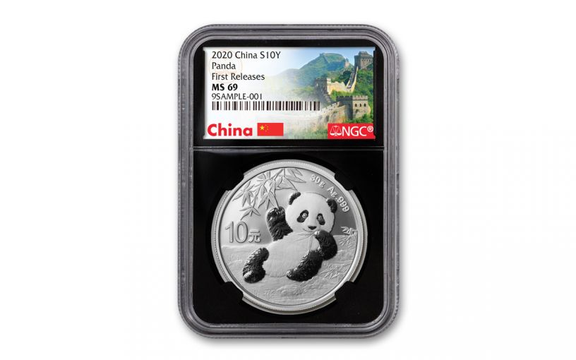 2020 China 30-Gram Silver Panda NGC MS69 First Releases w/Black Core & Great Wall Label