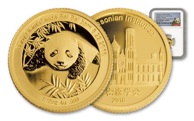 2016 China 1/10-oz Gold Smithsonian Bei Bei Panda NGC PF70