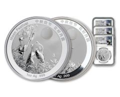2018 China 88-Gram/1-oz Silver Moon Panda White Jade 3-Piece Set NGC PF70UC/MS70 First Day of Issue