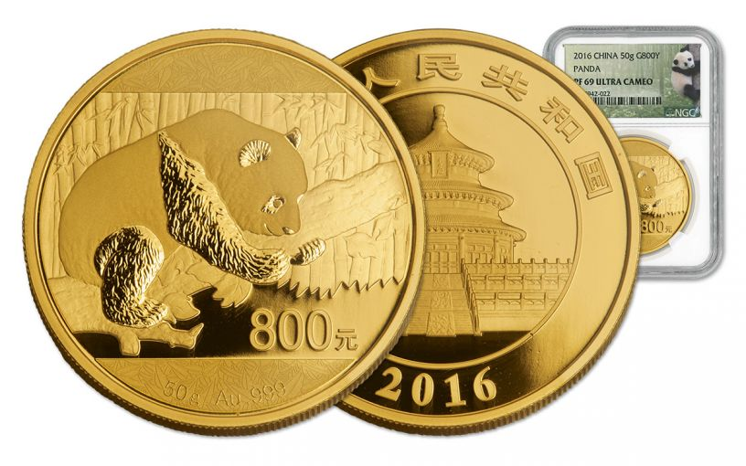 2016 China 50 Gram Gold Panda NGC PF69UCAM
