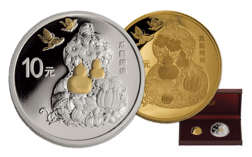 2016 China Gold and Silver Auspicious Offspring 2 Pc Proof Set with Box