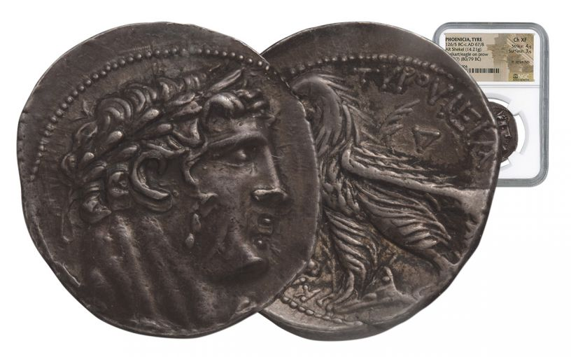 80-79 BC Greek Silver Shekel of Tyre NGC Choice XF