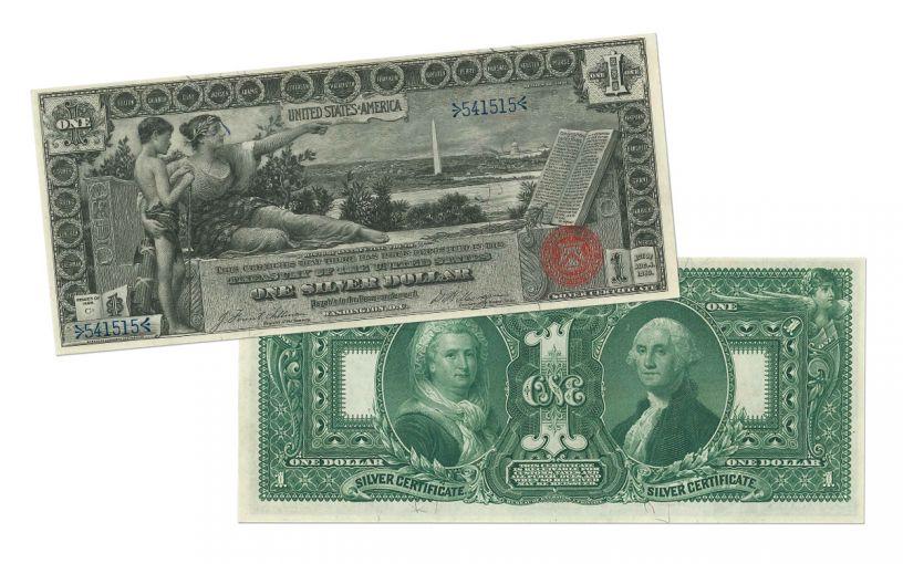 1896 1 Dollar Silver Certificate PCGS 64PPQ