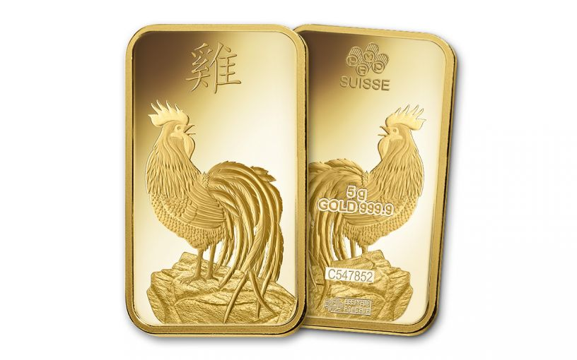 2017 5-Gram Gold Year of the Rooster PAMP Suisse Bar