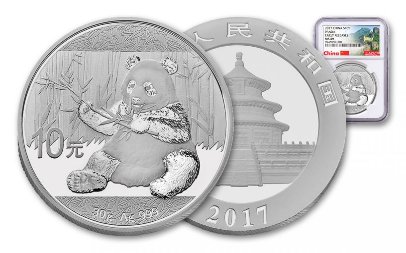 2017 China 30-Gram Silver Panda NGC MS69 Early Release Great Wall Label