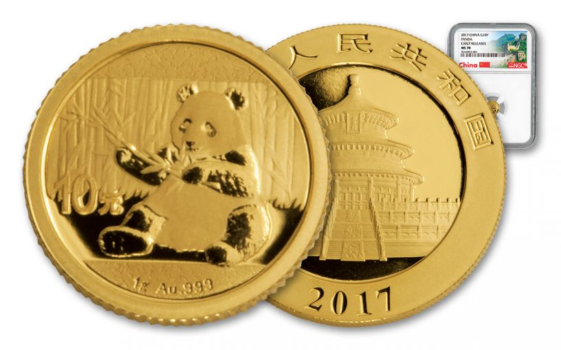 2017 China 1-Gram Gold Panda NGC MS70 Early Release Great Wall Label