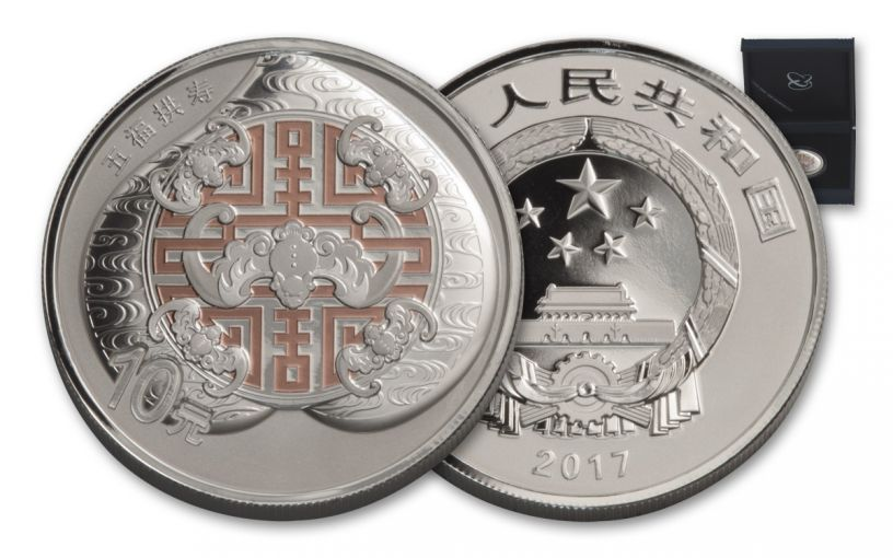 2017 China 30-gram Silver Auspicious Longevity Proof