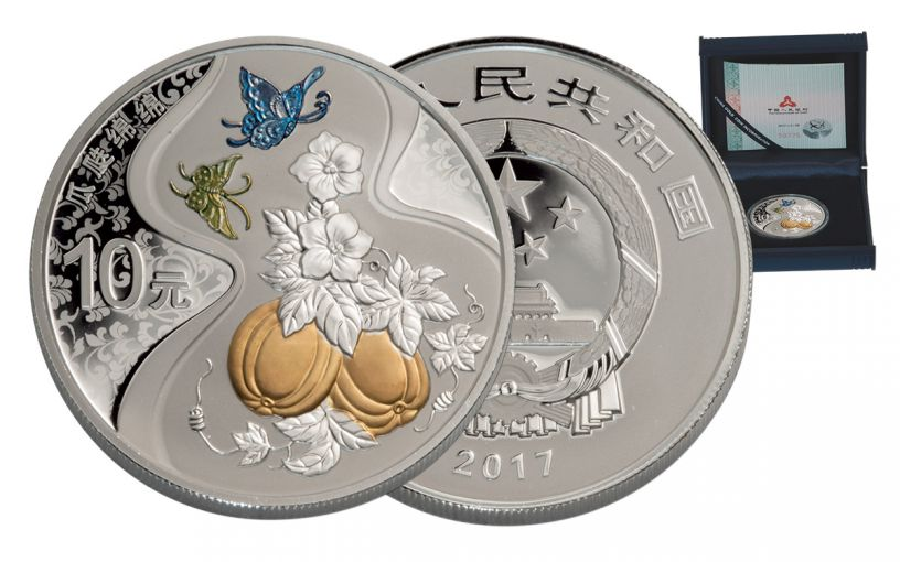 2017 China 30-Gram Silver Auspicious Offspring Proof