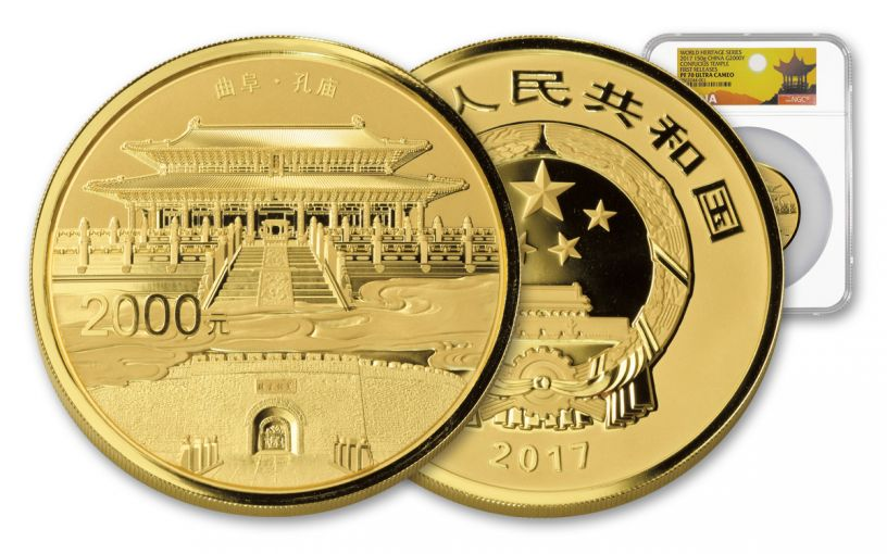 2017 China 4pc Confucius Set NGC PF70UCAM First Release