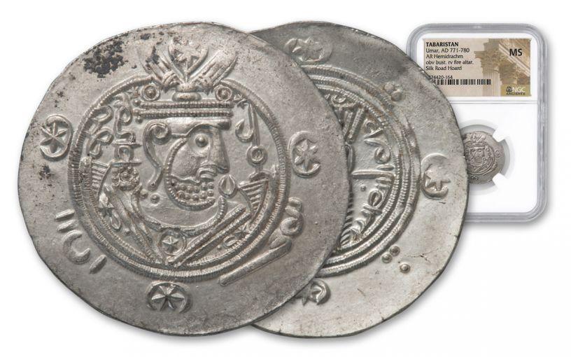 771-780 AD Tarbaristan Silver Hemidrachm Silk Road Hoard Umar NGC Mint State