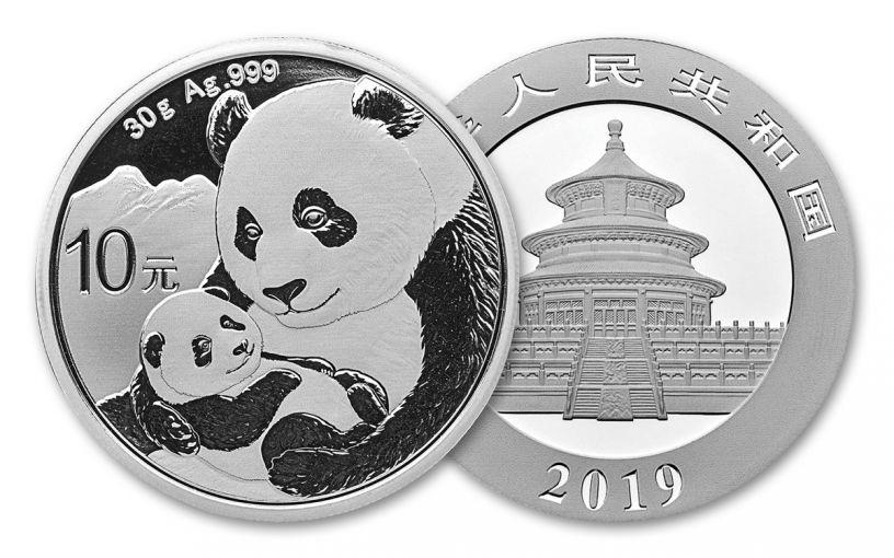 2019 China 30 Gram Silver Panda NGC MS70