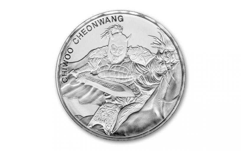 2018 South Korea 2-oz Silver Chiwoo Cheonwang Incuse Medal BU