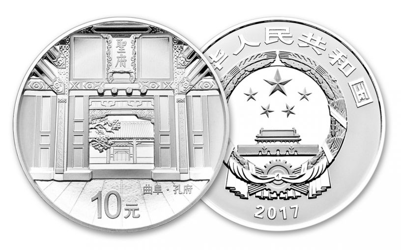 2017 China 30 Gram Silver Kong Family Mansion Proof