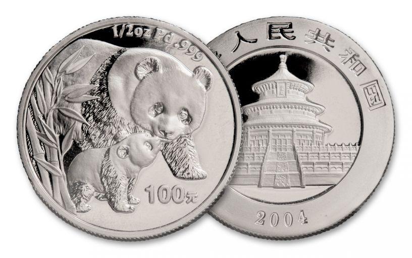 2004 China 1-oz Silver Panda BU