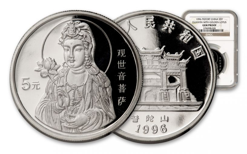 1996 China 1-oz Silver Guanyin Piedfort - Golden Lotus NGC GEM Proof