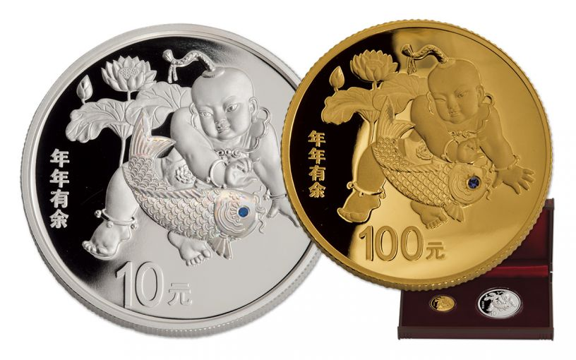 2016 China Gold and Silver Auspicious Surplus 2 Pc Proof Set with Box
