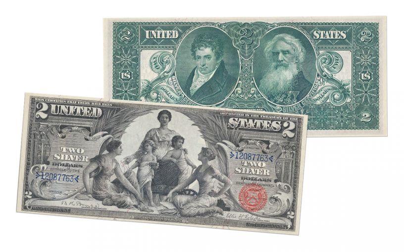 1896 2 Dollar Silver Certificate PCGS 65PPQ