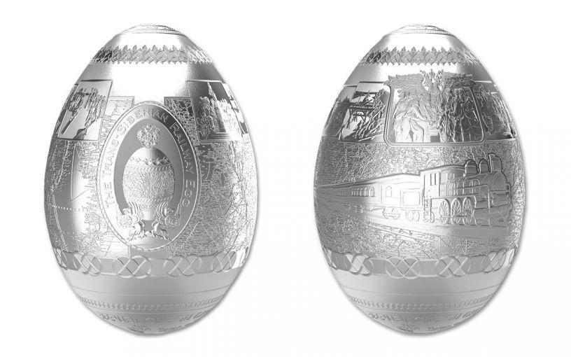 2016 Republic of Cameroon 5000 Franc 7-oz Silver Trans Siberian Railway Egg Proof