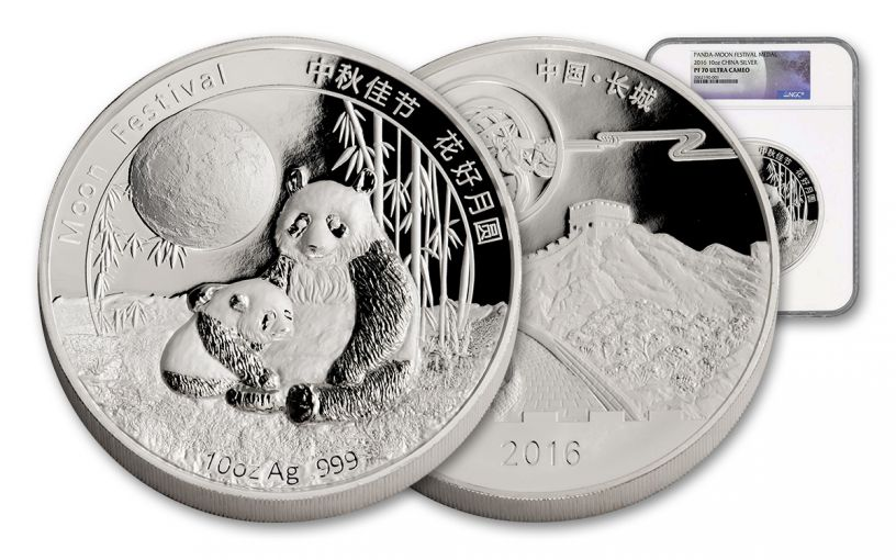 2016 China 10-oz Silver Moon Festival Panda NGC PF70