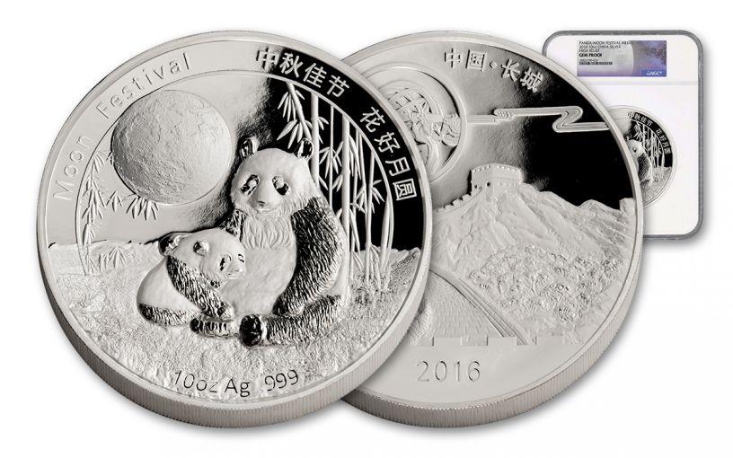 2016 China 10-oz Silver Moon Festival Panda NGC Gem Proof