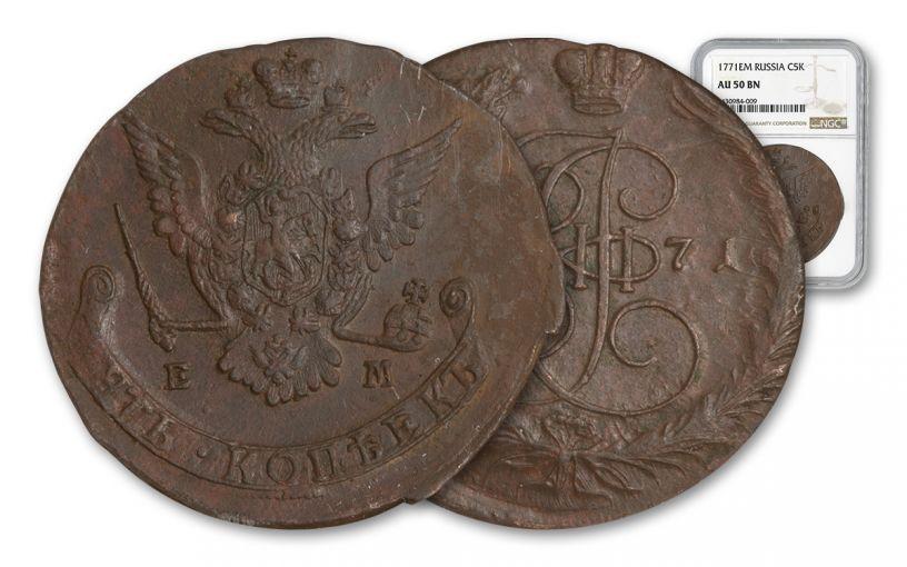 1763-1796 Russia 5 Kopek Catherine the Great NGC AU