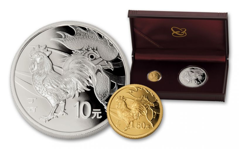 2017 China Gold & Silver Year of the Rooster 2-Pc Proof Set