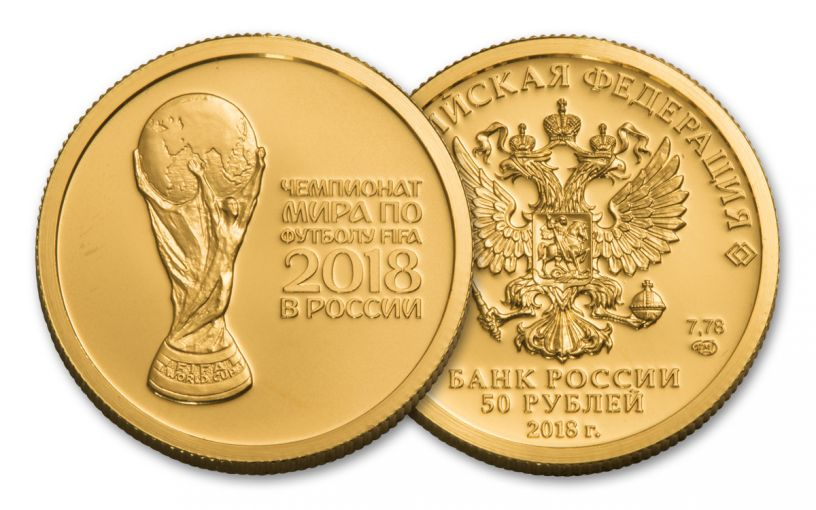 2018 Russia 50 Roubles 1/4-oz Gold FIFA World Cup BU