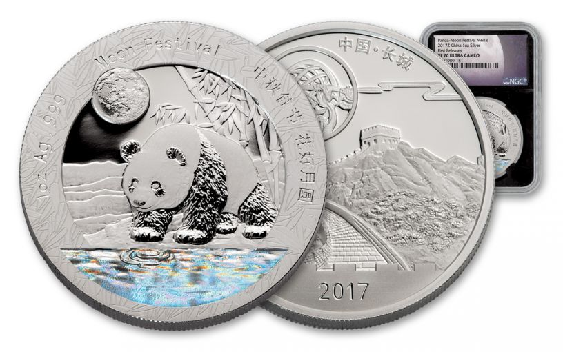 2017 China 1-oz Silver Moon Panda NGC PF70UCAM- First Releases