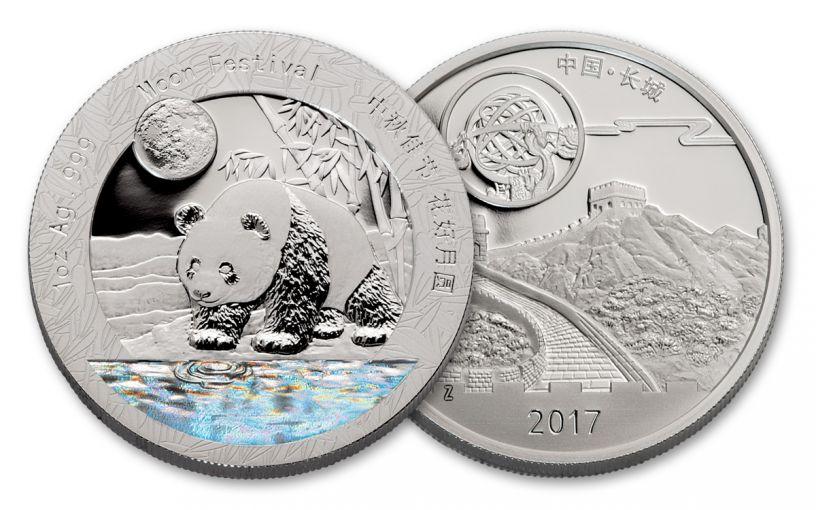 2017 China 1-oz Silver Moon Panda Proof
