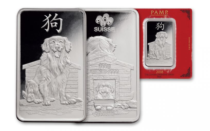 2018 PAMP 100 Gram Silver Lunar Year Of The Dog Proof