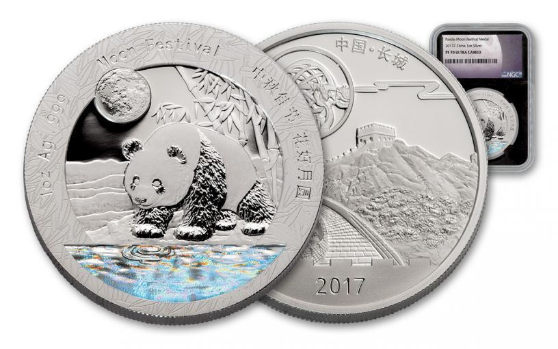 2017 China 1-oz Silver Moon Panda NGC PF70UCAM