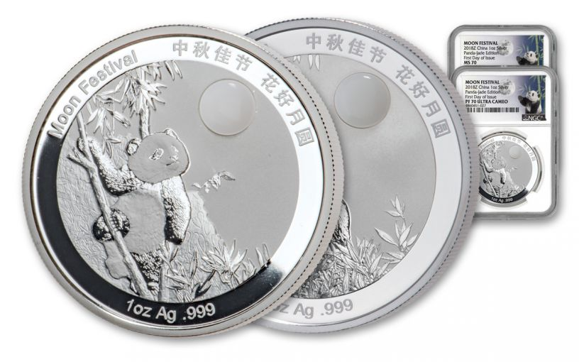 2018 China 1-oz Silver Moon Panda White Jade 2-Piece Set NGC PF70UC/MS70 First Day of Issue