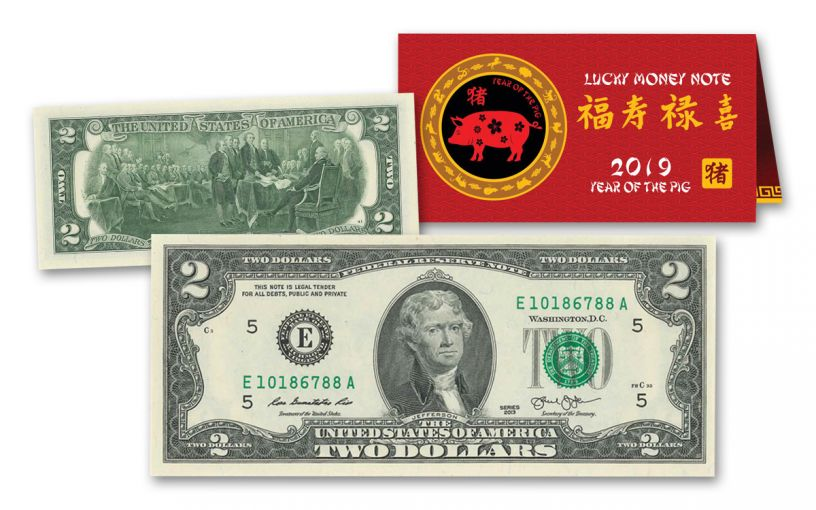 2019 $2 Jefferson Double 88's Lunar Year of the Pig Currency Note