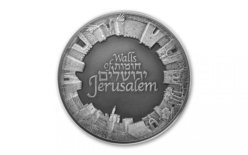 2018 Israel 1-oz Silver Walls of Jerusalem High Relief BU