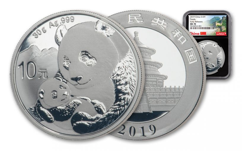 2342990 – 2019 China 30 Gram Silver Panda NGC MS70 Early Releases w/Black Core & Great Wall Label