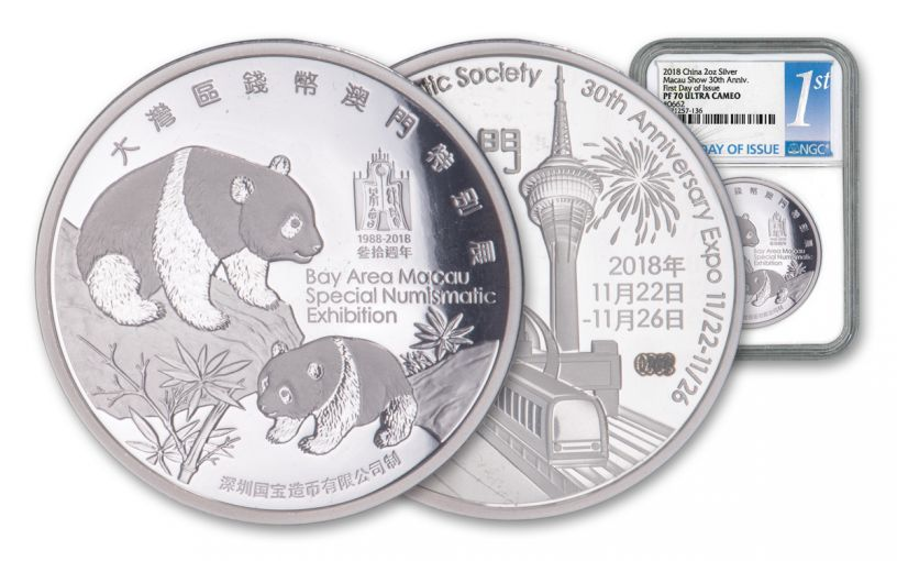 China 2018 2-oz Silver Macau Numismatic Society Expo Show Panda NGC PF70UC First Day of Issue