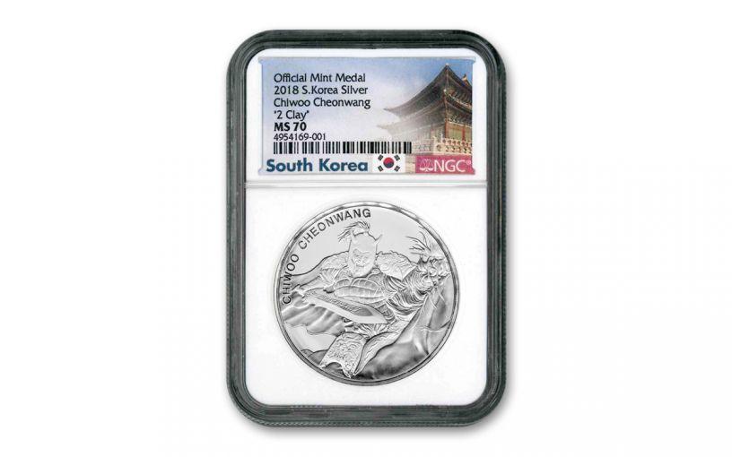 2018 South Korea 2-oz Silver Chiwoo Cheonwang Incuse Medal NGC MS70 - Korea Label