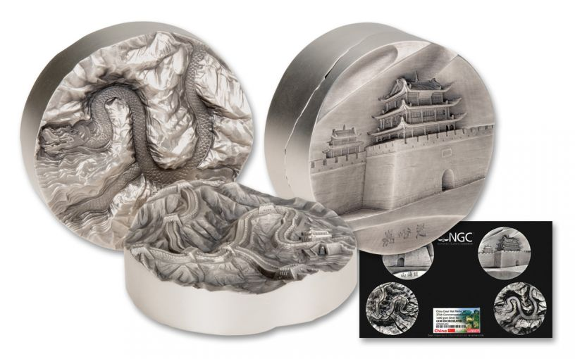 2019 China Great Wall 375th Anniversary 1.6 Kilo Silver 2-Piece Interlocking Medal Set NGC Gem Uncirculated