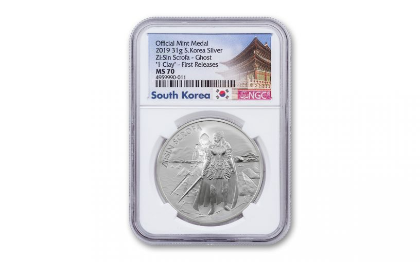 2019 South Korea 1-oz Silver ZI:SIN Ghost Scrofa Medal NGC MS70 First Releases - South Korea Label