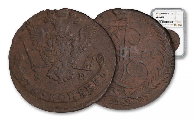 1763-1796 Russia 5 Kopek Catherine the Great NGC XF40